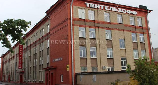 office rent тентелькоф-1