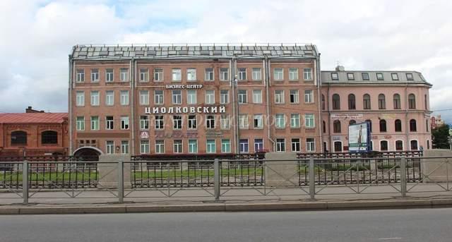 бизнес центр циолковский-1