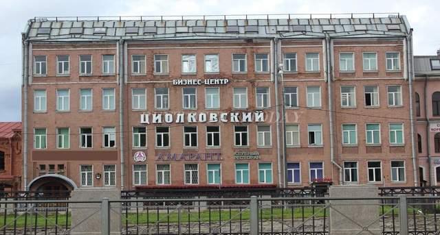 бизнес центр циолковский-2