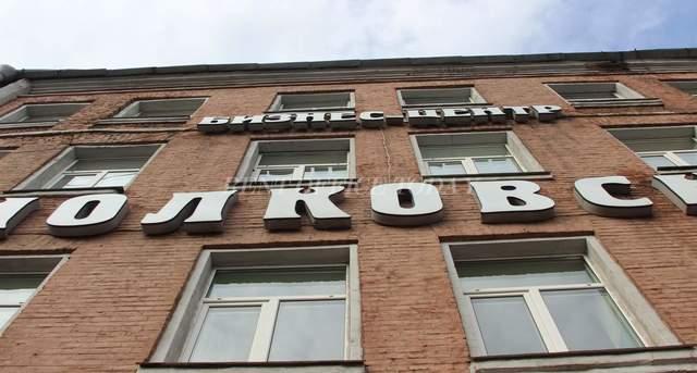 бизнес центр циолковский-5