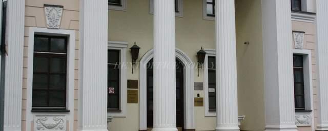 бизнес центр успенский 10-1