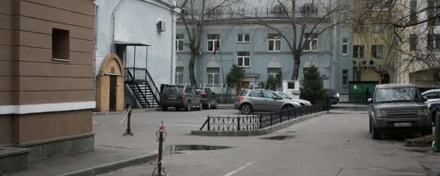 бизнес центр успенский 10-5