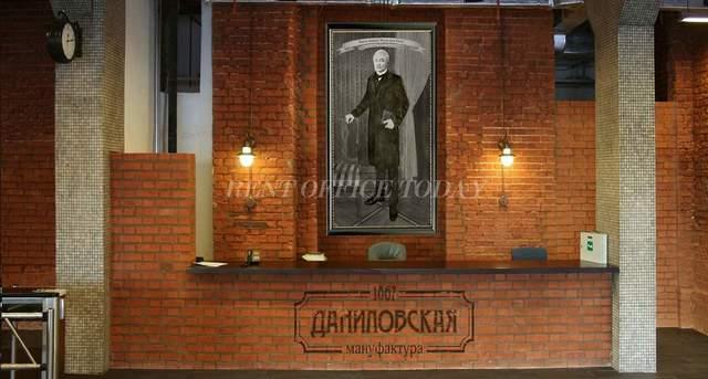 location de bureau варшавское шоссе 9-5