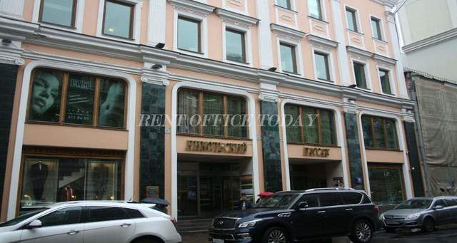 office rent vetoshniy 9-2