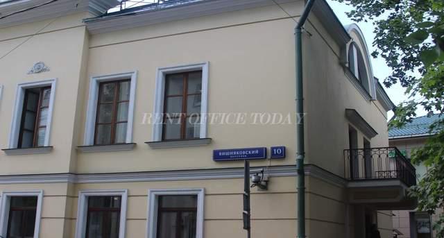 бизнес центр вишняковский 10с1-1