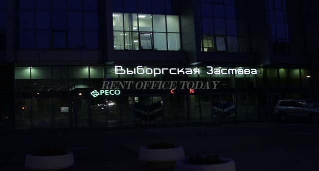 бизнес центр выборгская застава-2