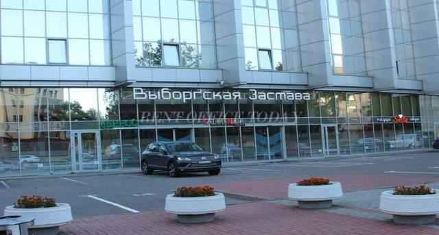 бизнес центр выборгская застава-7