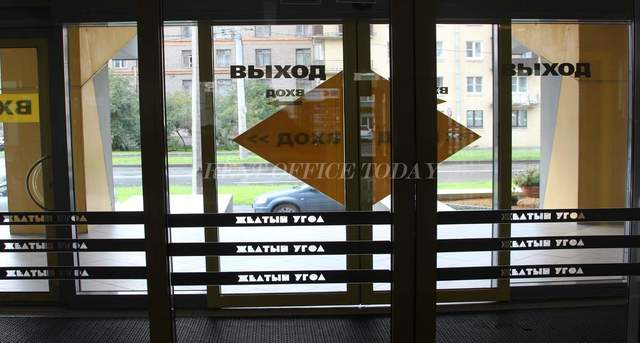 location de bureau zheltiy ugol-13