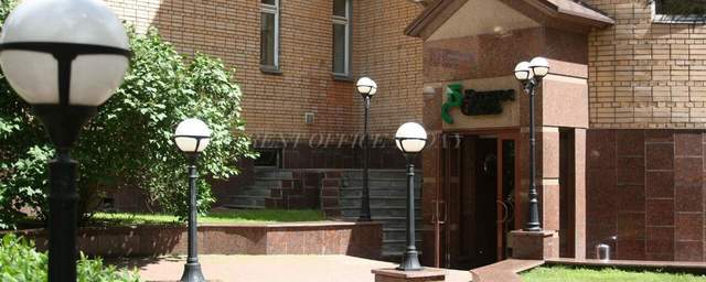 office rent zoologicheskaya 2-5