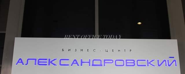 office rent alexandrovskiy-7