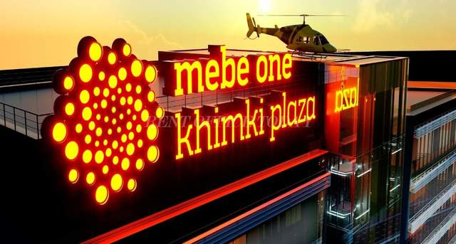 办公室租金 mebe one khimki plaza-12