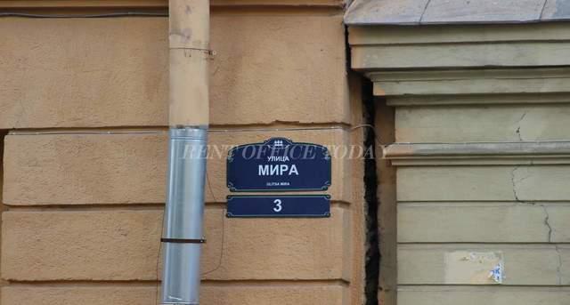 бизнес центр троицкий-16