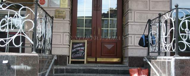office rent oruzgeyniy plaza-18