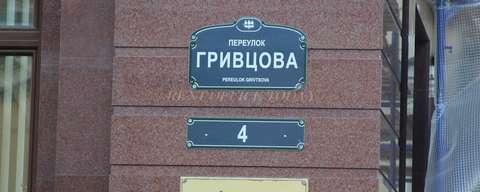 бизнес-боллоев-центр-3