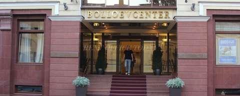 бизнес-боллоев-центр-4