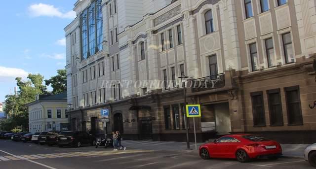 бизнес центр александр хаус-1