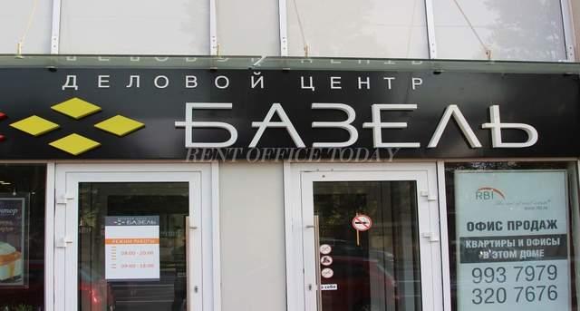 бизнес центр базель-7