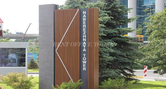 Бизнес центр Башня на набережной-3