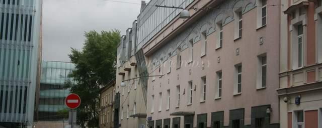 бизнес центр бутиковский-2