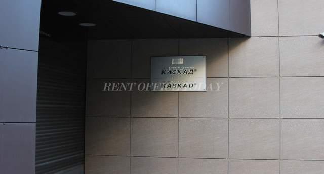 бизнес центр каскад-30