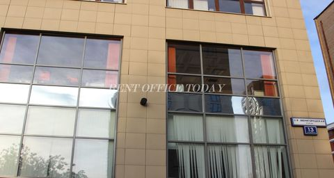 Бизнес центр Краснопресненский-5