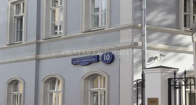 бизнес центр малый толмачевский 10-3