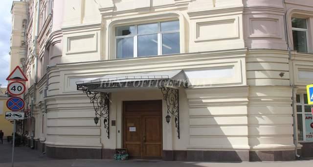 бизнес центр милютинский 15-2