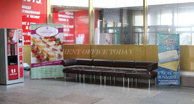бизнес центр москва-9