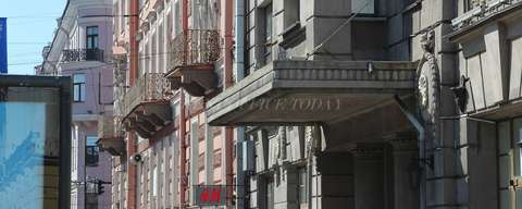 бизнес-центр-невский-проспект-80-5