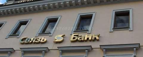 бизнес-центр-невский-38-1-4