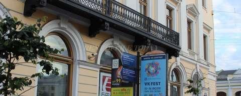 бизнес-центр-невский-38-8-1