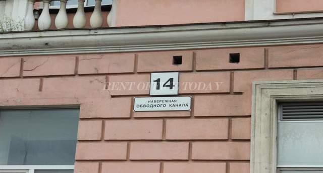 бизнес центр обводный 14-2