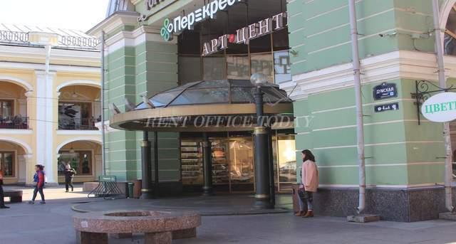 бизнес центр перинные ряды-4