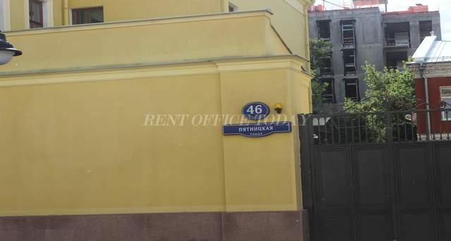 бизнес центр пятницкая 46с2-2
