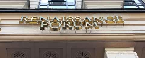 бизнес-центр-реннесанс-форум