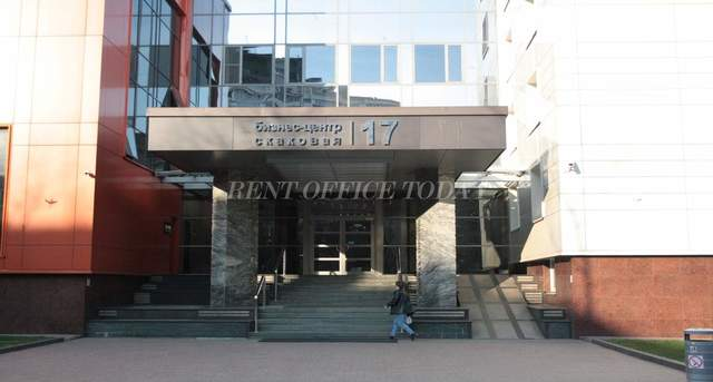 бизнес центр ргр - скаковая 17-9