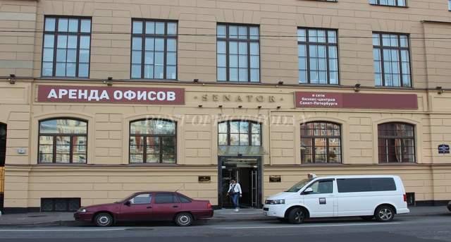 бизнес центр сенатор на 2-й советской 7-3