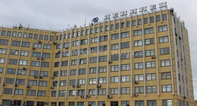 бизнес центр софийская 14-1