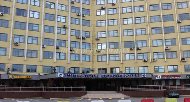 бизнес центр софийская 14-3