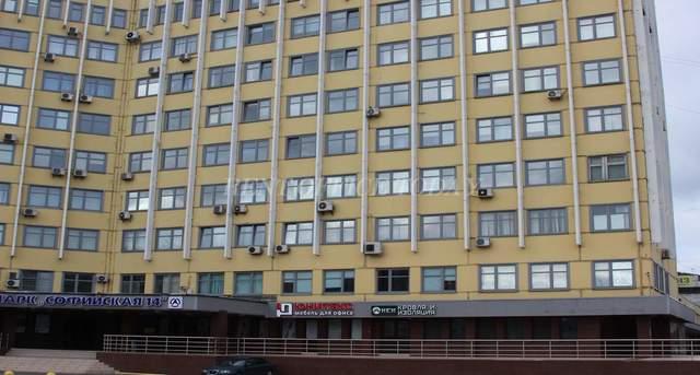 бизнес центр софийская 14-4