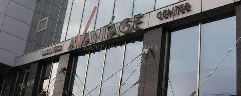 бизнес-центр-avantage-5