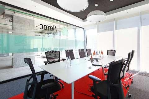 Бизнес центр Лотос-31