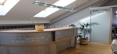 Бизнес центр Старый Арбат-2