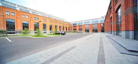 Бизнес центр Арма-10