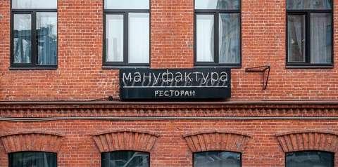 Бизнес центр Даниловская Мануфакутра