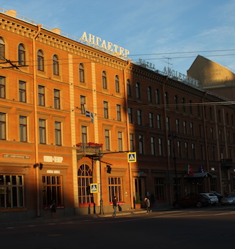 Office space for rent  in St. Petersburg | Admiralteysky district