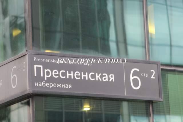 Сколько стоит офис в Москва Сити