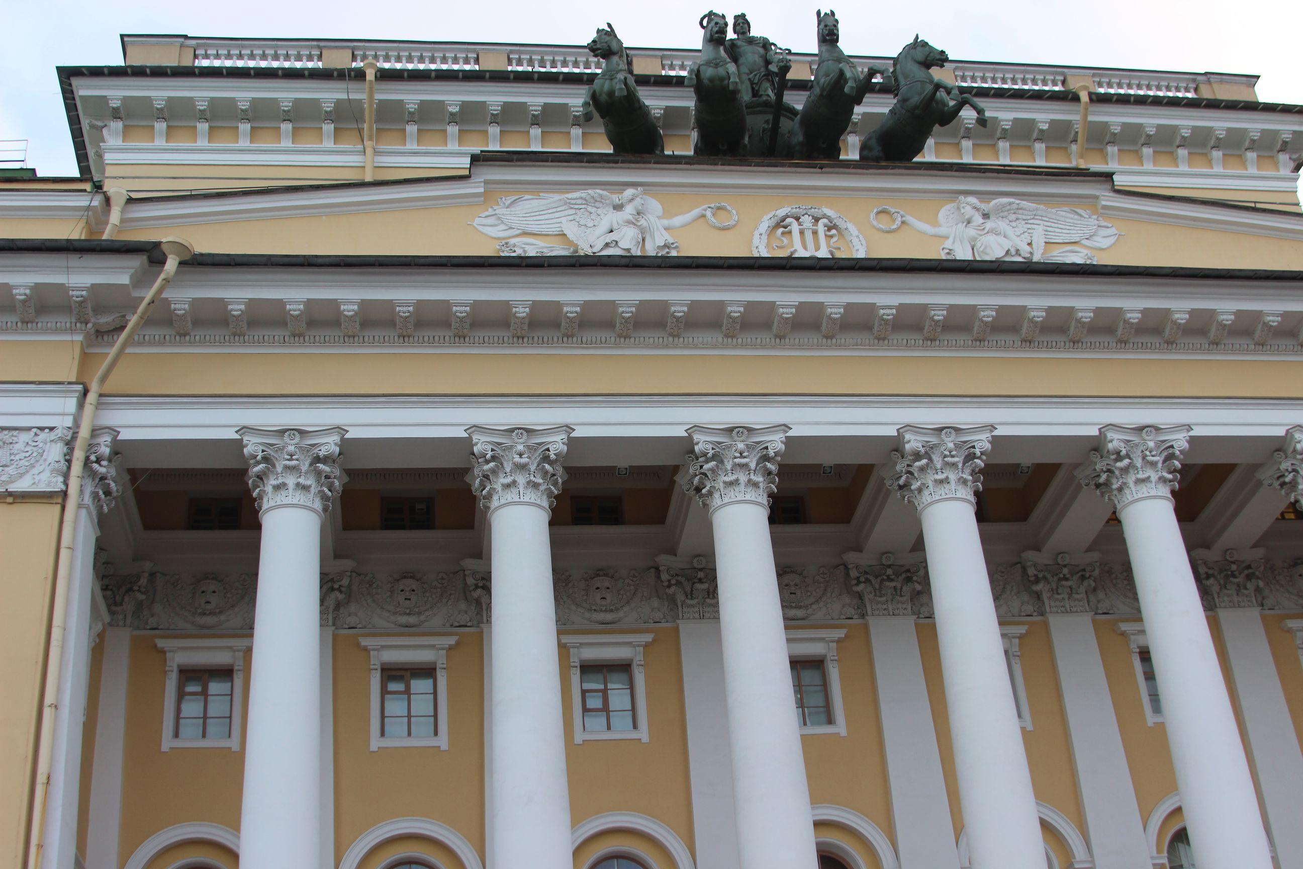 alexandrinskiy_teatr