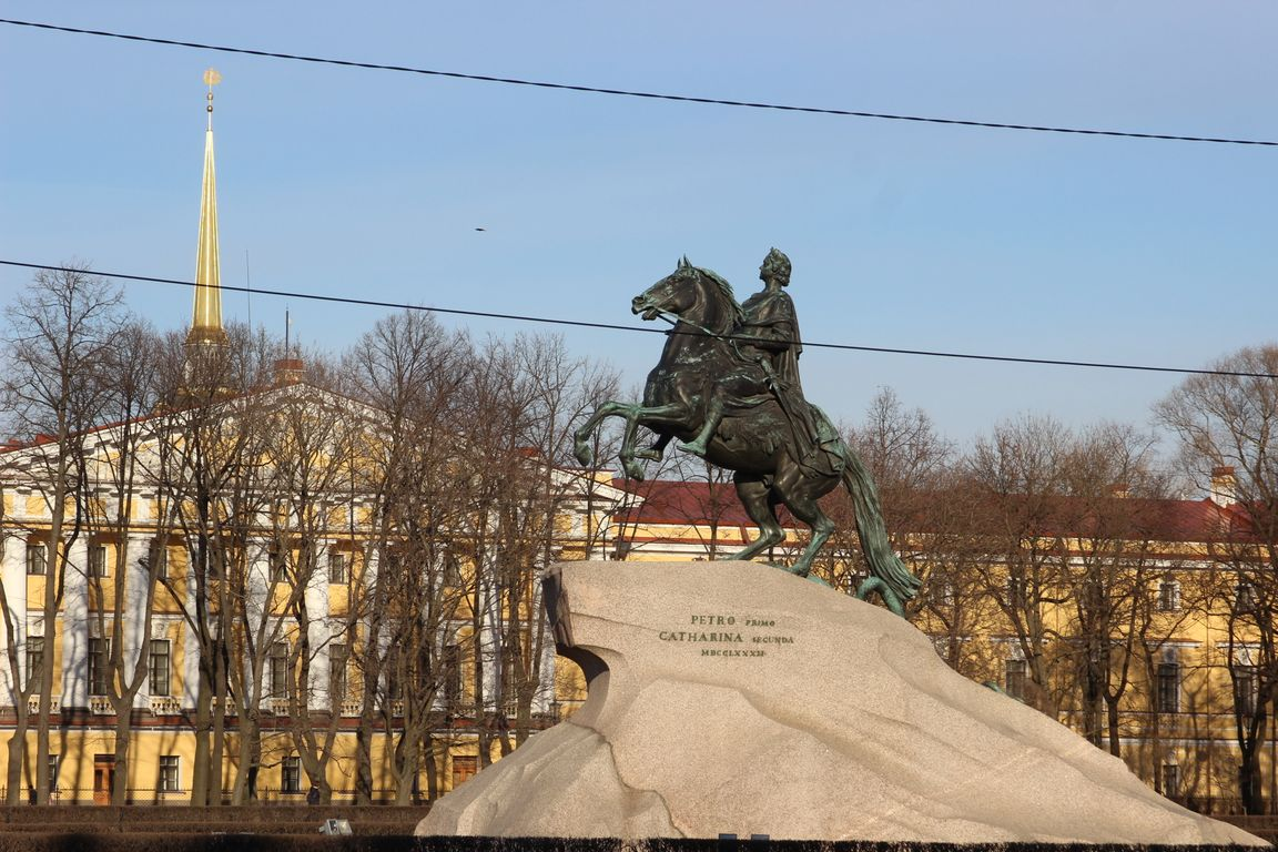 senatskaya-plochad-2