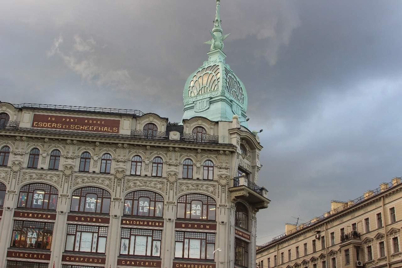 Bureau à louer Saint Pétersbourg